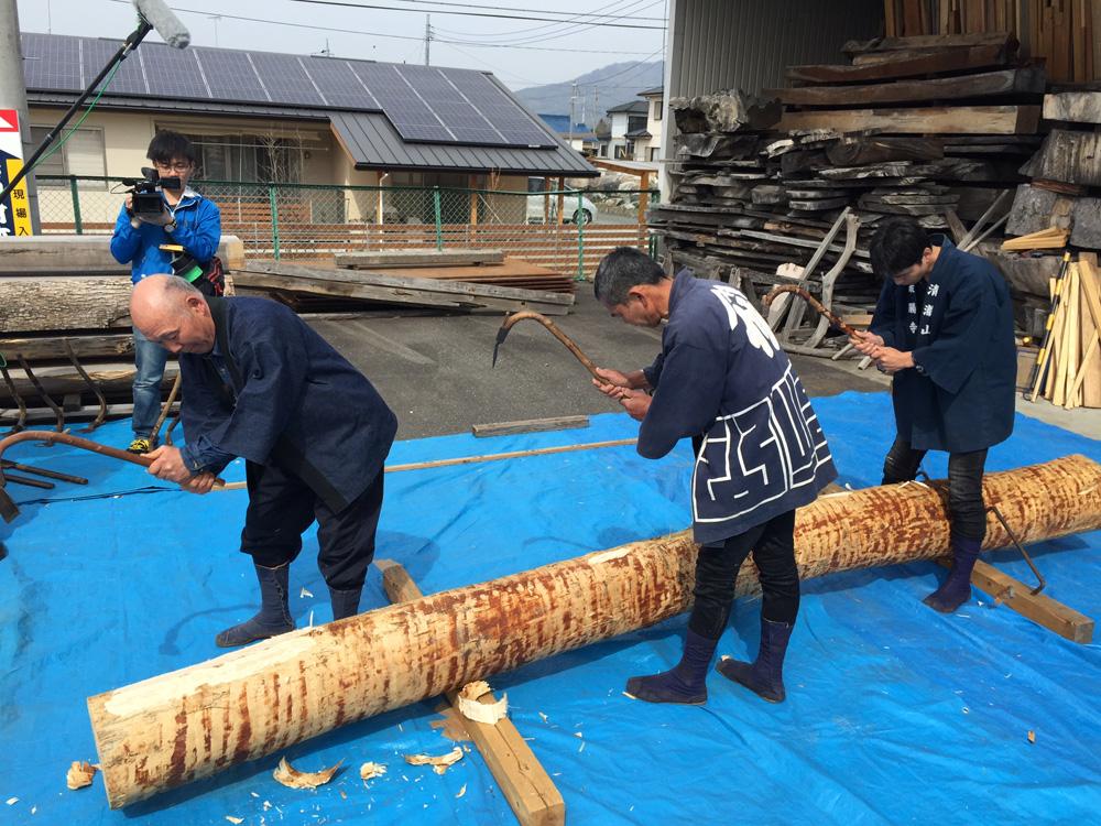 traditionelles japanisches Werkzeug, die Krummhacke